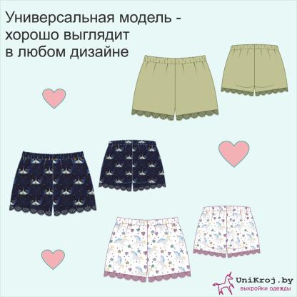 шорты с кружевом